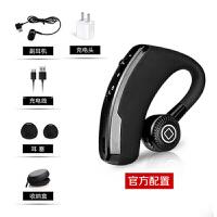 优品 蓝牙耳机超长待机商务耳塞式开车无线运动 适用于OPPOR9 R11S R15/R15梦 vivo X9 X9Pl