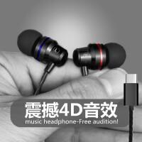 手机双动圈耳机线控超重低音炮音乐运动防水防汗高保真用于小米6耳机Mix2s type-c红米note3 max2 45