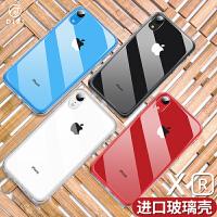 卫iPhone XR手机壳苹果iPhoneXR新款透明玻璃后盖保护套全包防摔超薄潮牌iPoneXR外