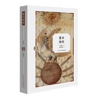 蒙田随笔 9787563944248 北京工业大学出版社 新华书店 品质保障