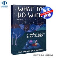 英文原版 我离开之后 平装 What to Do When I'm Gone 治愈励志漫画绘本 一个母亲给女儿的人生指南