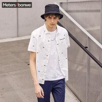 【1件2.5折到手价:23.8】美特斯邦威短袖衬衫男士夏季新款潮流百搭修身韩衬衣商场款