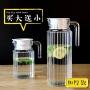 冷水壶玻璃凉水壶大容量水杯套装防爆耐热家用耐高温凉水杯