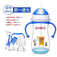 宝宝吸管杯儿童水杯防漏学饮杯喝水杯子小孩水壶水瓶背带手柄a222