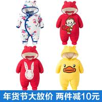 婴儿连体衣服男宝宝0新生儿3个月1秋冬季冬装6秋装加绒加厚外套装