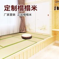 定制日式榻榻米椰棕地垫坐垫床垫地台御藤席踏踏米草炕垫 5.5cm厚 环保椰棕芯材