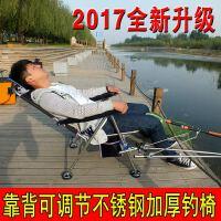 钓鱼椅子多功能折叠便携台钓椅不锈钢钓凳新款特价钓椅钓鱼椅