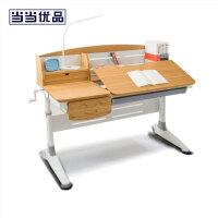当当优品 1.2米楠竹多功能儿童学习桌矮书桌 蓝色 NZ004H
