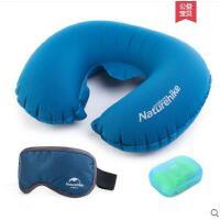 户外U型枕旅游充气枕头午睡枕便携飞机护颈u形枕 旅行三宝套装