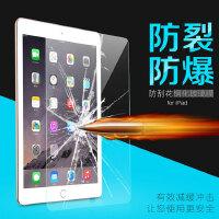 苹果ipad2/3/4钢化玻璃膜ipad5/6air2平板电脑保护膜mini2钢化膜4S