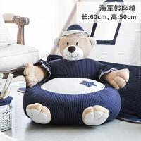 海军熊矮凳软凳榻榻米坐垫椅垫 卧室懒人沙发布艺靠垫 海军熊座椅 60X60CM
