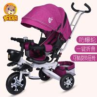 多宝熊儿童三轮车脚踏车宝宝手推车童车自行车