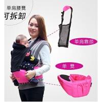 多功能婴儿背带腰登小孩宝宝腰凳坐抱婴前抱式抱带夏季儿童款四季a445