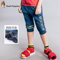 【3折价:67.23元】暇步士童装新款夏装男童短裤大童时尚七分裤儿童裤子7分裤
