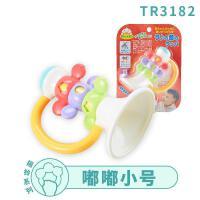 皇室吹笛摇铃小喇叭可吹口哨新生儿宝宝婴儿手摇铃玩具6个月 抖音
