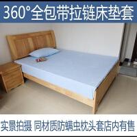 防水床笠六面全包带拉链可拆卸 床上用品乳胶床垫保护套定做 天蓝色 毛巾布全包款现货