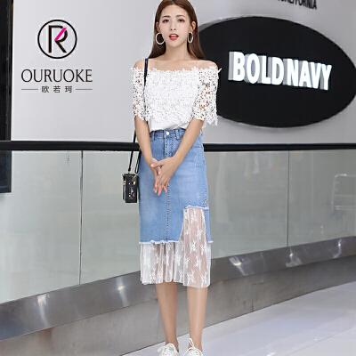 欧若珂  2018夏季新款韩版高腰半身裙女a字蕾丝网纱牛仔裙女