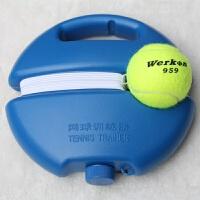 训练网球 练习球训练器 带线网球底座单人回弹带绳网球皮筋球