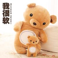新款软体小熊公仔轻松熊抱枕玩偶婚庆毛绒玩具生日礼物送女生儿童 浅棕色 羽绒棉熊