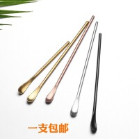 化妆品挖取勺长柄咖啡小挖勺搅拌分装刮勺不锈钢工具手工日式加长