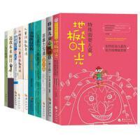 全10册非暴力沟通亲子篇特殊儿童心理评估特殊需要儿童的地板时光儿童的人格教育天生敏感儿童技能教养法家庭教育育儿方法书籍
