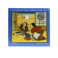 英文原版绘本 The Boy of the Three-Year Nap 村里最懒的男孩 凯迪克大奖银奖绘本 幼儿童英