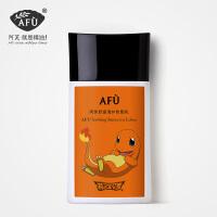 阿芙舒缓清护防晒乳SPF30 PA+++(精灵宝可梦版)