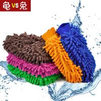 洗车手套专用擦车熊掌雪尼尔手套珊瑚虫毛绒刷车汽车清洁用品抹布
