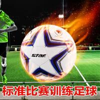 世达足球 耐磨 PU材质 手缝 训练 一般比赛用 SB5325足球5号