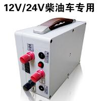 汽车应急启动电源800-1000A车载充电搭电宝备用移动启动器