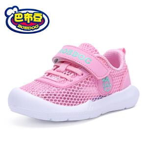 巴布豆童鞋儿童运动鞋2019新款夏款新韩版款透气网面透气鞋子