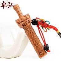木雕工艺桃木剑家居装饰品风水桃木剑挂件莲花宝鼎小剑