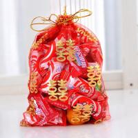 婚庆用品结婚创意喜糖包装袋糖果袋喜糖盒子 喜糖袋 纱袋 手提袋