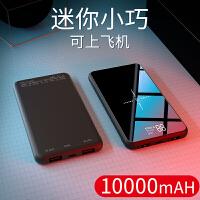 超薄 小巧 便�y20000毫安 大容量移�与�源�A��oppo�O果�S眯∶�vivo安卓手�C通用快充�W充器 �R面黑-升�版10