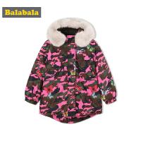巴拉巴拉羽绒服女童新款冬季大童儿童轻薄羽绒服韩版时尚鸭绒