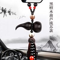 汽车挂件车内吊饰男女士车载后视镜葫芦吊坠高档保平安装饰品摆件