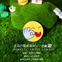 笑脸亚克力韩国原宿表情冰箱贴磁铁磁留言贴饰家居装饰 中