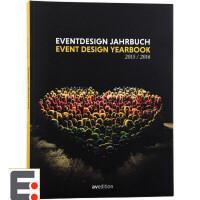 汉诺威展览2015/2016 活动策划 空间设计图书 EVENT DESIGN YEARBOOK 展览展示设计图书籍