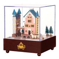 音乐盒天空之城龙猫diy木质八音盒房子情人节实用生日礼物送男女