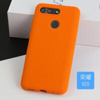 华为荣耀v20手机壳 honor V20手机套 防摔加厚硅胶套 柔软全包边护屏 手 V20 橘色