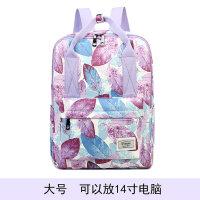 印花双肩包学生背包电脑包旅行包潮女包简约书包