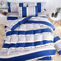 床上用品套装七件套棉被子被芯春秋冬季被套床单双人四件套学生定制!