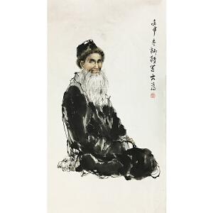 刘大为《新疆老人》中国美术家协会主席