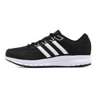 Adidas阿迪达斯男鞋 运动透气轻便跑步鞋 BA8099
