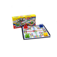 磁性飞行棋飞机折叠游戏棋类跳跳棋幼儿童益智玩具小学生大号