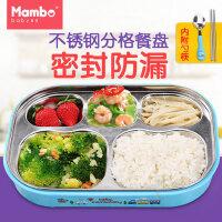 儿童餐具餐盒分隔分格餐盘宝宝不锈钢便当盒小学生饭盒防烫带盖