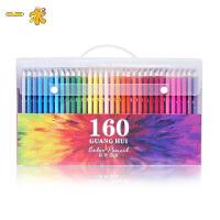 一术120色油性彩色铅笔绘画专业手绘160填色涂鸦初学者学生用水溶