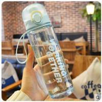 500ml水瓶运动弹跳盖大容量塑料旅行水壶男女士透明水杯子创意便携杯子