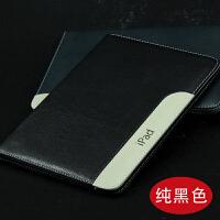 苹果平板电脑保护套壳皮套iPadA1460 A1459 A1396A1395A1458A1416 ipad234-纯黑
