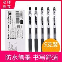 日本PILOT百乐笔Juice果汁笔LJU-10EF按动式中性笔全套金属水笔学生用黑笔文具0.5/0.38mm官方旗舰